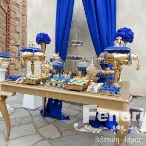 Στολισμός βάπτισης για αγόρι Royal blue
