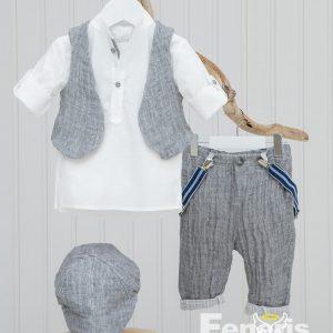 Βαπτιστικά ρούχα για Αγόρι Alex