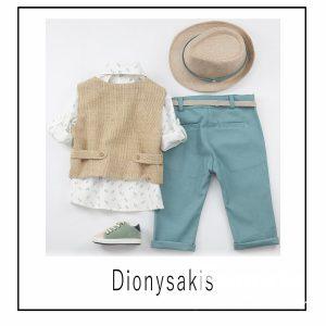 Βαπτιστικά ρούχα για Αγόρι Dionysakis