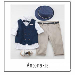 Βαπτιστικά ρούχα για Αγόρι Antonakis