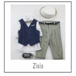 Βαπτιστικά ρούχα για Αγόρι Zisis