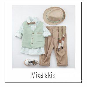 Βαπτιστικά ρούχα για Αγόρι Michalakis