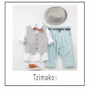 Βαπτιστικά ρούχα για Αγόρι Tzimakos