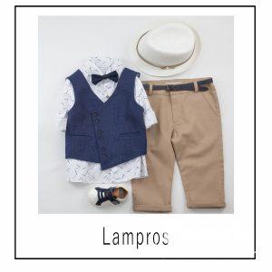 Βαπτιστικά ρούχα για Αγόρι Lampros
