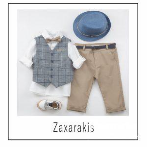 Βαπτιστικά ρούχα για Αγόρι Zacharakis