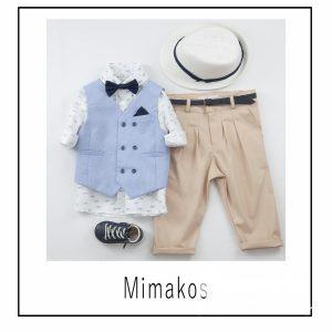 Βαπτιστικά ρούχα για Αγόρι Mimakos
