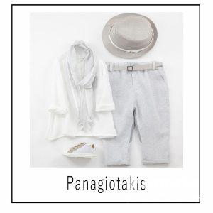 Βαπτιστικά ρούχα για Αγόρι Panagiotakis