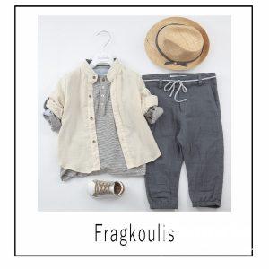 Βαπτιστικά ρούχα για Αγόρι Fragkoulis