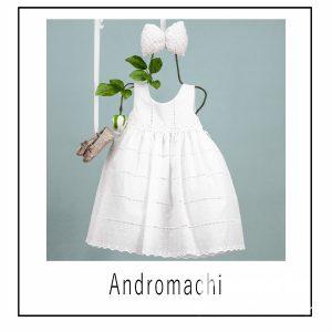 Βαπτιστικά ρούχα για Κορίτσι Andromachi