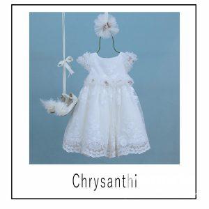 Βαπτιστικά ρούχα για Κορίτσι Chrysanthi