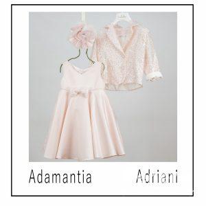 Βαπτιστικά ρούχα για Κορίτσι Adamadia & Adriani