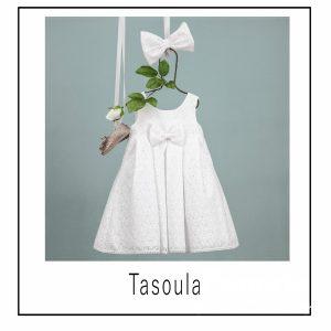 Βαπτιστικά ρούχα για Κορίτσι Tasoula