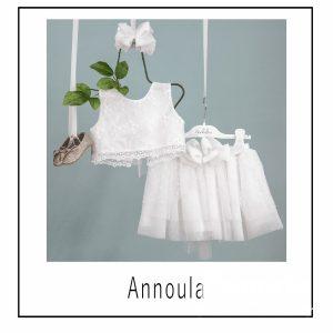 Βαπτιστικά ρούχα για Κορίτσι Annoula