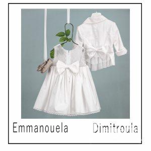 Βαπτιστικά ρούχα για Κορίτσι Emmanuela & Dimitroula