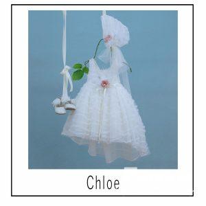 Βαπτιστικά ρούχα για Κορίτσι Chloe