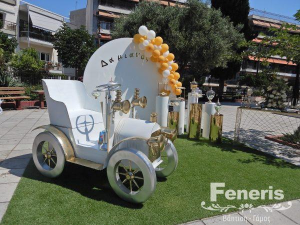 Στολισμός βάπτισης για αγόρι Ρετρό αυτοκίνητο
